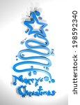 Merry Christmas Render Symbol