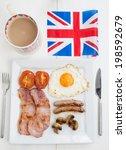 full fried english breakfast on ...
