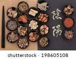 chinese herbal medicine with...   Shutterstock . vector #198605108
