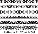 vector set of kazakh national... | Shutterstock .eps vector #1986242723
