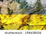 grunge ukraine flag | Shutterstock . vector #198638036
