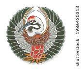 symbol of japanese stork tanko. ... | Shutterstock .eps vector #1986430313