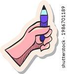 hand drawn pencil measure icon...   Shutterstock .eps vector #1986701189