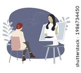 personal psychology helpline ... | Shutterstock .eps vector #1986734450