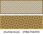 mashrabiya pattern vector... | Shutterstock .eps vector #1986746450