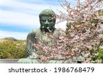 The Great Buddha And Flowers Of ...