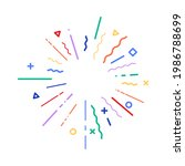 starburst geometric modern...   Shutterstock .eps vector #1986788699