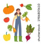 vector poster with agricultural ...   Shutterstock .eps vector #1986805610
