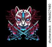 the kitsune japan and swords...   Shutterstock .eps vector #1986827480