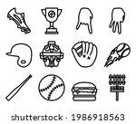 baseball icon set. editable...