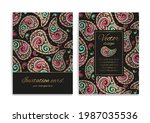 luxury invitation card design... | Shutterstock .eps vector #1987035536