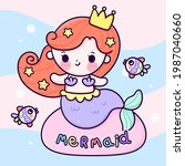 logo mermaid princess cartoon... | Shutterstock .eps vector #1987040660
