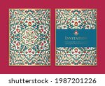 colorful luxury invitation card ... | Shutterstock .eps vector #1987201226