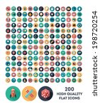 set of 200 high quality vector flat icons | Shutterstock vector #198720254