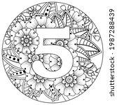 number 5 with mehndi flower.... | Shutterstock .eps vector #1987288439