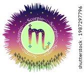scorpio moon sign. zodiac sign...   Shutterstock .eps vector #1987297796