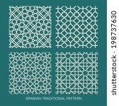 traditional arabian pattern.  | Shutterstock .eps vector #198737630