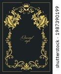gold ornament on dark... | Shutterstock . vector #1987390199