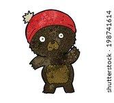 cute cartoon black bear   Shutterstock . vector #198741614