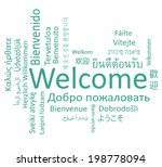 Welcome phrase in different languages. Vector words cloud concept.
