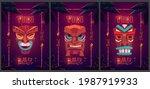 tiki bar cartoon ad posters...   Shutterstock .eps vector #1987919933