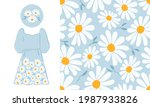 seamless pattern with daisy...   Shutterstock .eps vector #1987933826