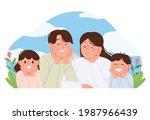 family having fun lying down in ...   Shutterstock .eps vector #1987966439