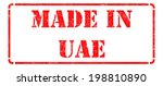 made in uae   inscription on... | Shutterstock . vector #198810890