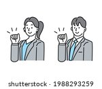 Business Illustrations Showing...