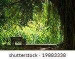 Sydney Park Bench
