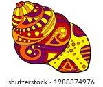 seashell   vector linear full...   Shutterstock .eps vector #1988374976