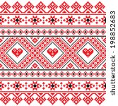traditional ukrainian ... | Shutterstock .eps vector #198852683