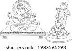 phad is indian folk art. the...   Shutterstock .eps vector #1988565293