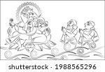 phad is indian folk art. the...   Shutterstock .eps vector #1988565296