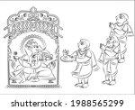 phad is indian folk art. the...   Shutterstock .eps vector #1988565299