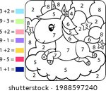coloring book for children by... | Shutterstock .eps vector #1988597240