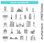 simple linear vector icon set... | Shutterstock .eps vector #1988762666