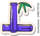 hand drawn bamboo icon in...   Shutterstock .eps vector #1988779733