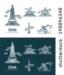 china landmarks. flat design... | Shutterstock .eps vector #198896348