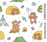 draw seamless pattern... | Shutterstock .eps vector #1989095960