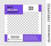 modern furniture sale banner... | Shutterstock .eps vector #1989149933