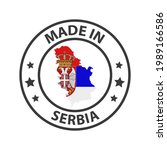 made in serbia icon. stamp made ... | Shutterstock .eps vector #1989166586