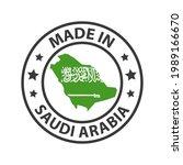 made in saudi arabia icon.... | Shutterstock .eps vector #1989166670