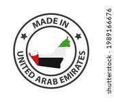 made in united arab emirates... | Shutterstock .eps vector #1989166676