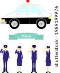 illustration set of police... | Shutterstock .eps vector #1989199976
