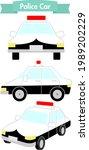 police car illustration set ... | Shutterstock .eps vector #1989202229