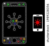 bright mesh net smartphone...   Shutterstock .eps vector #1989228356