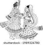 indian wedding symbol groom and ...   Shutterstock .eps vector #1989326780