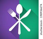 gastronomy   restaurant symbol  ... | Shutterstock .eps vector #198936674