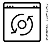 webpage refresh icon. outline...